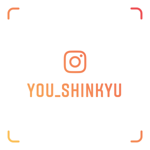 you_shinkyu_nametag